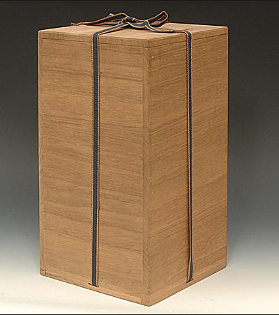 Hamada Magnum Box.png