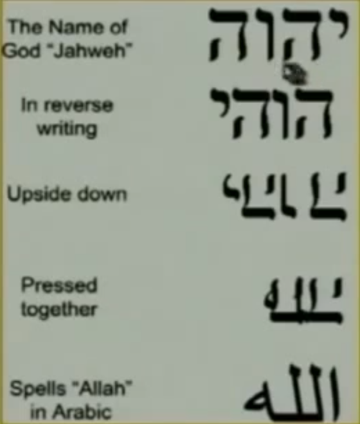 Jehovah2.png