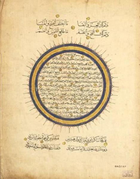 Traditional Turkish Calendar (circa 1452)