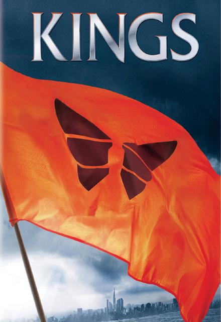 2009 Kings.jpg