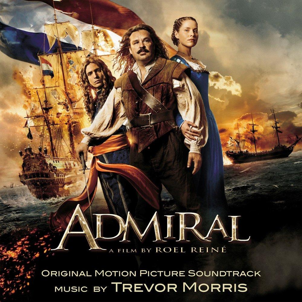 2015 Admiral.jpg