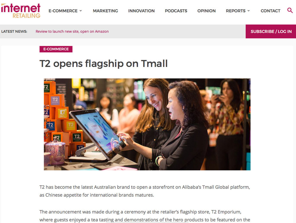 T2 opens flagship on Tmall