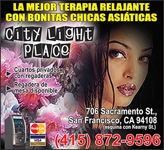 City Light Place - 1-8 MAYO 2018 copy.jpg