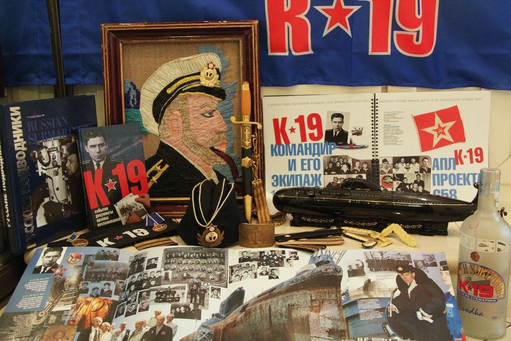 submarino soviético.jpg