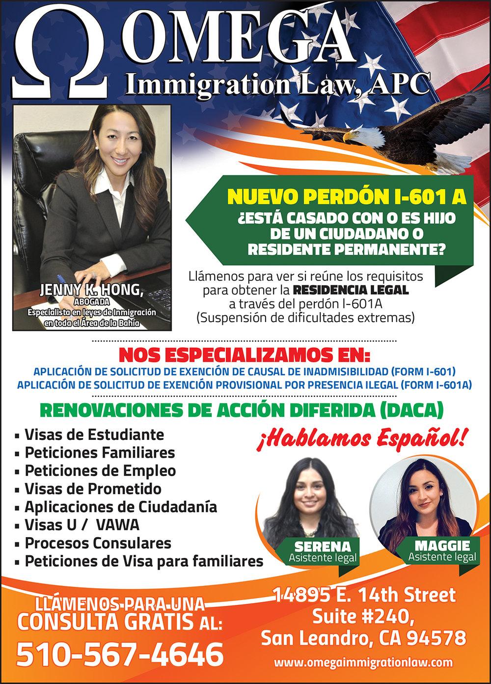 Omega Immigration Law APC 1 pag DICIEMBRE 2018.jpg