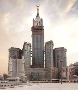 Movenpick Hotel Mecca