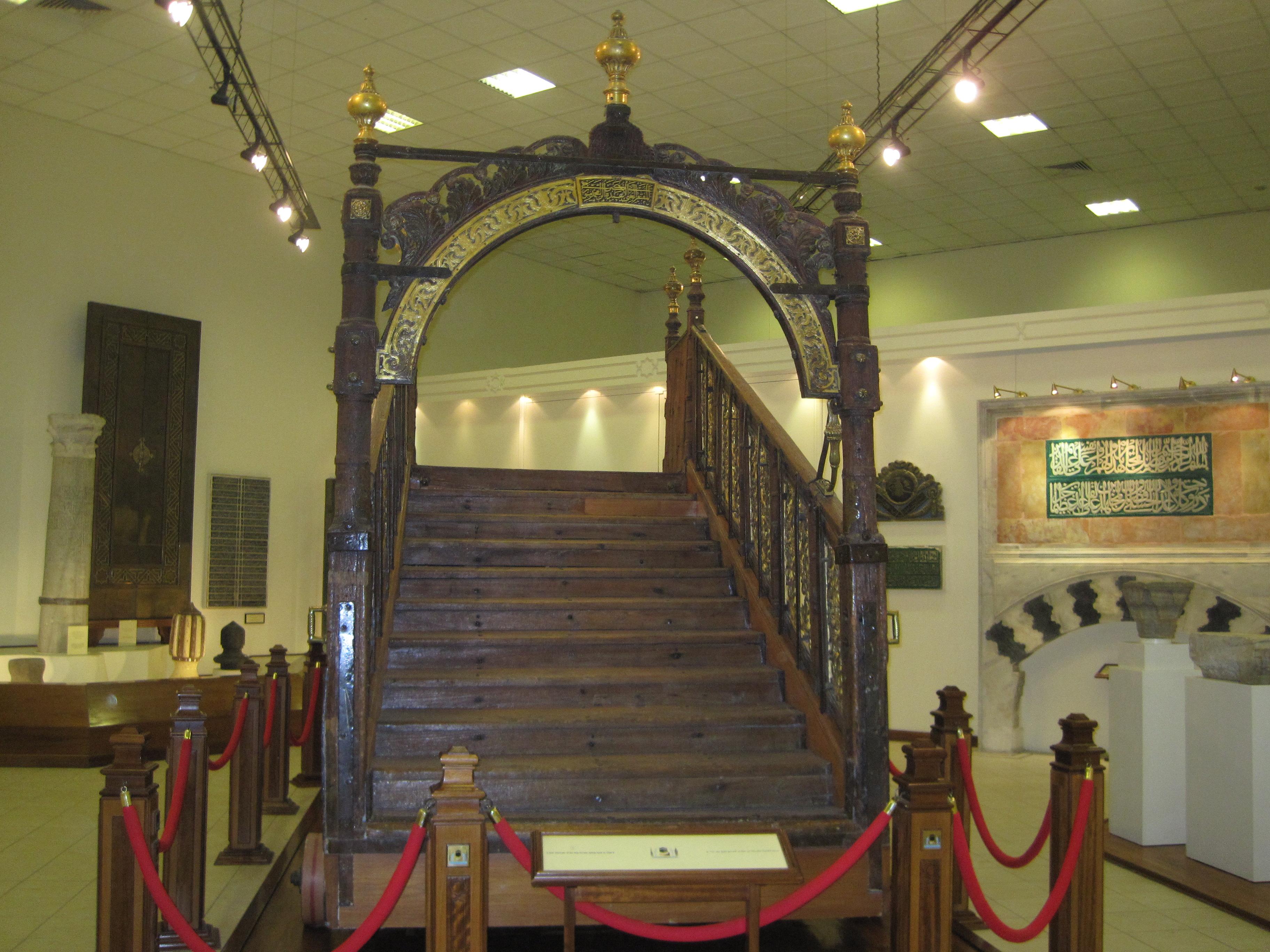 Hajj Museum