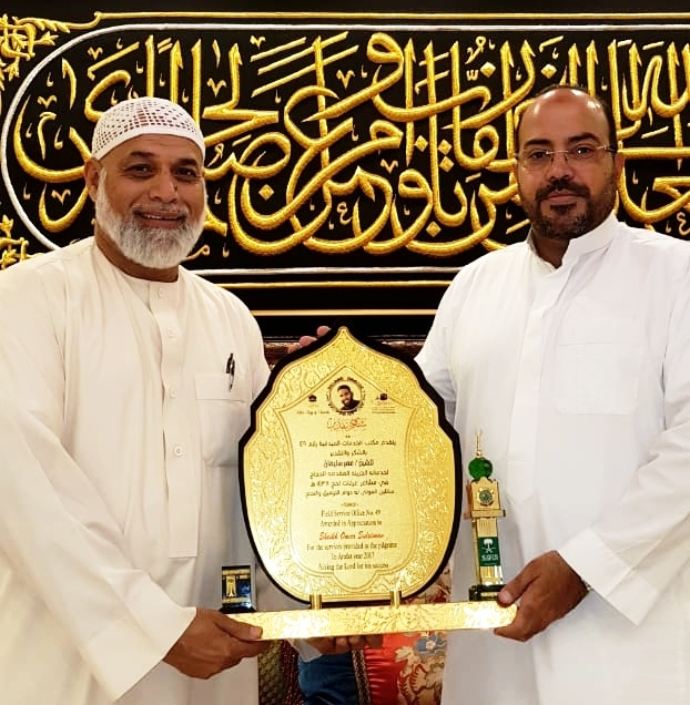 - Hilal Hajj was recently awarded for having the highest rated service for 2017