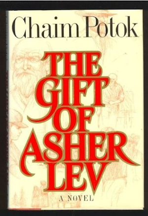 gift-asher.png