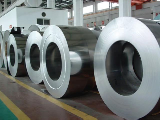 Mild Steel Cold Rolled