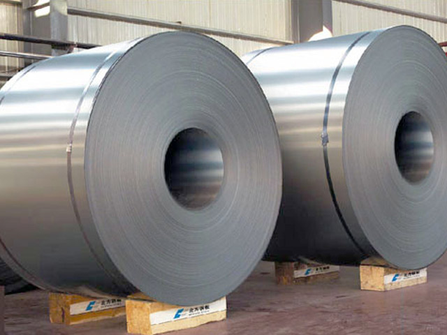 Cold Roll Coil