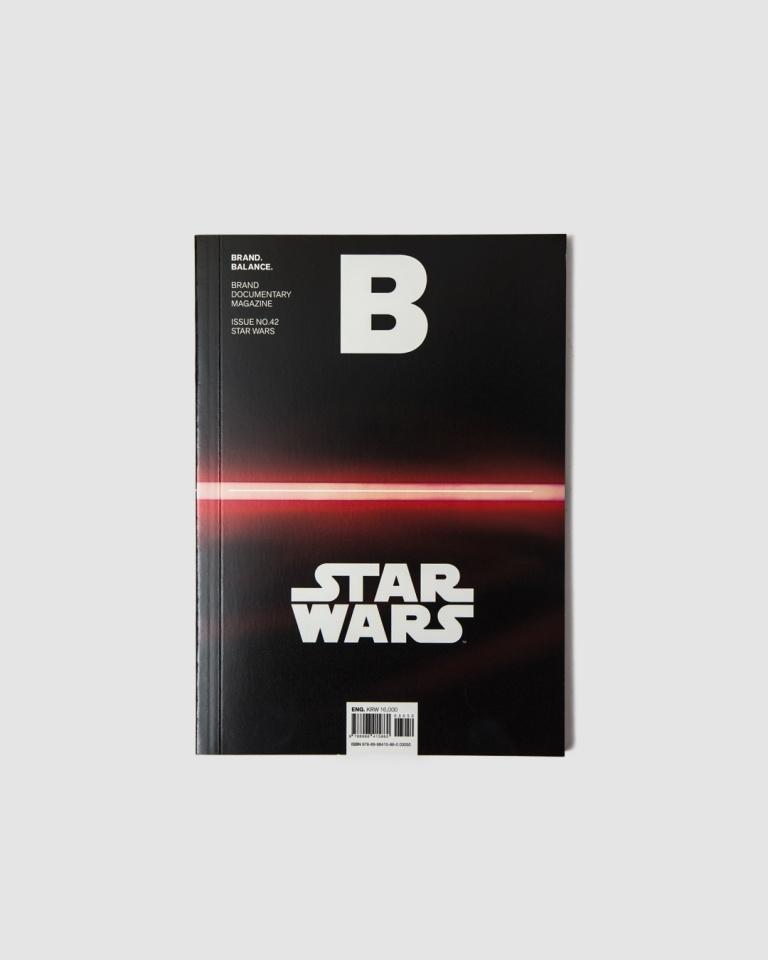 Star Wars Magazine B