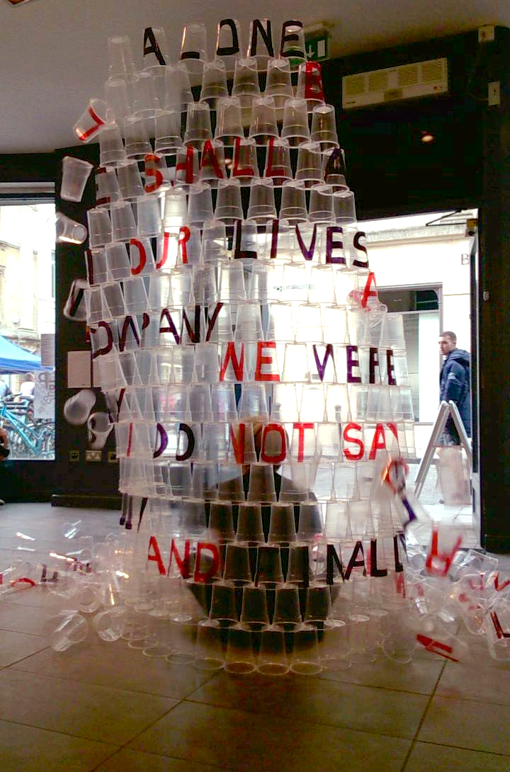 2018-CARU-Art Manifest(o)s.jpg