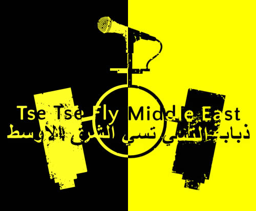 2018-live-tse tse fly.jpg
