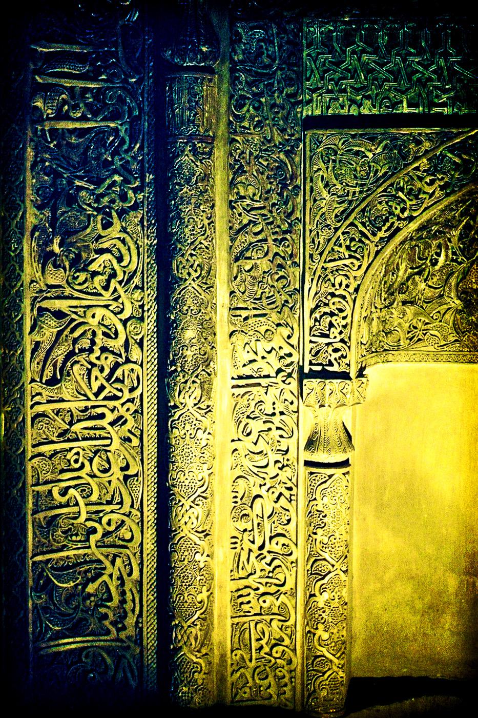 Isfahan - Abbas Zahedi - Portfolio-8.jpg