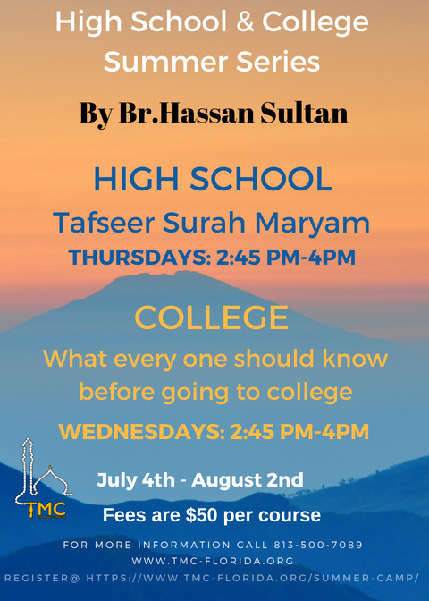 High School & College Summer Program - For Registration click HERE