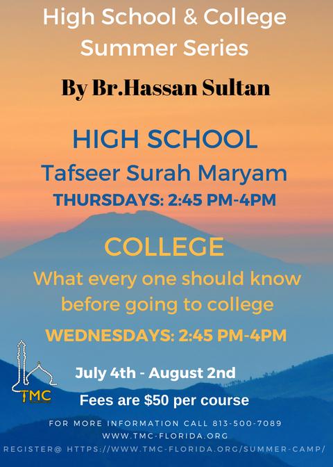 High School & College Summer Program - For Registration click HERE