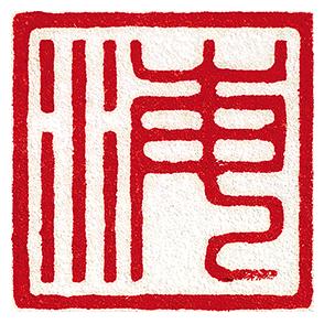 tonywu-logo.png