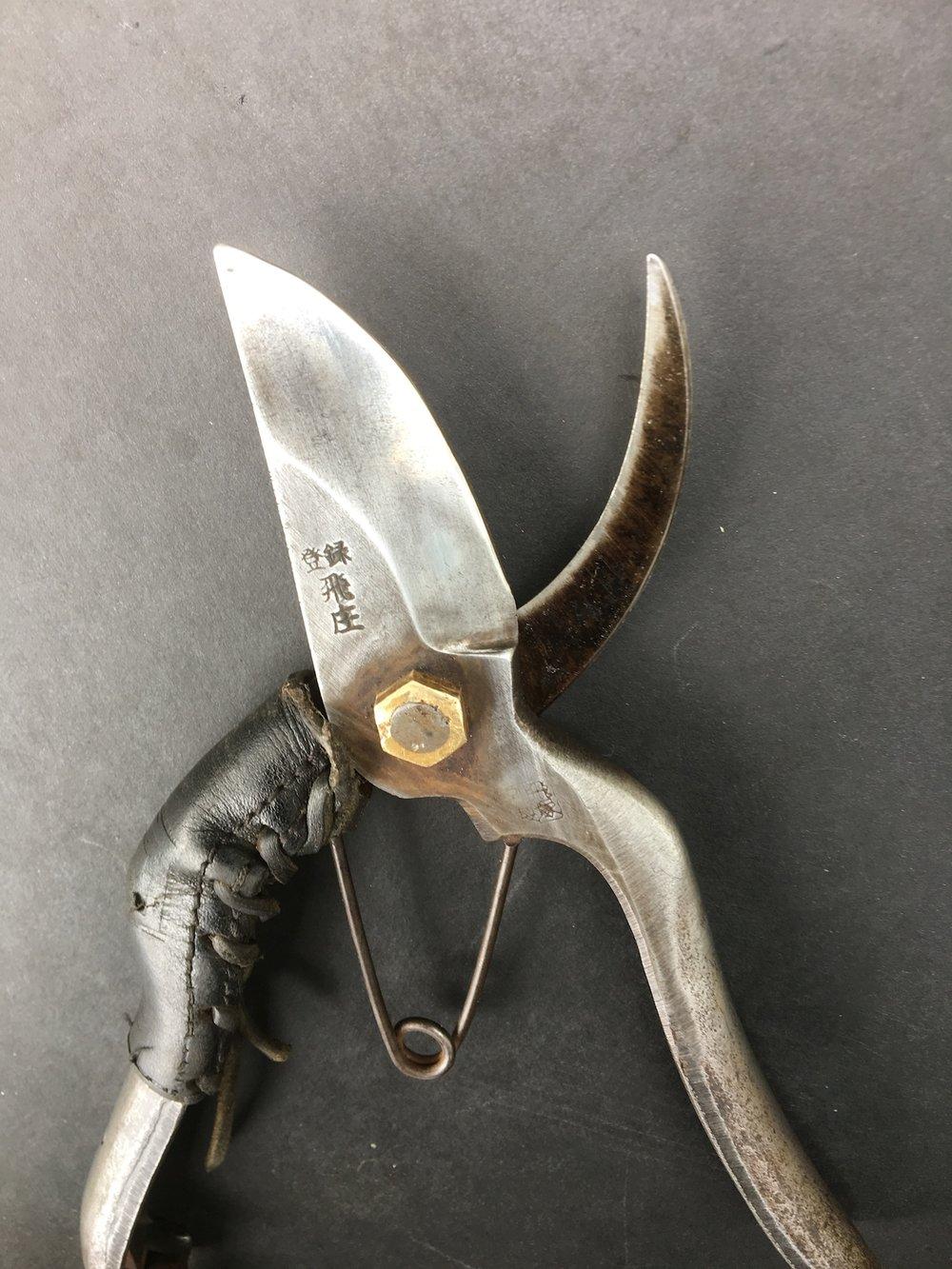 Scissor repair low res after.JPG