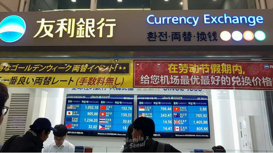 Foreign currency exchange booth inside Incheon Airport Terminal 1