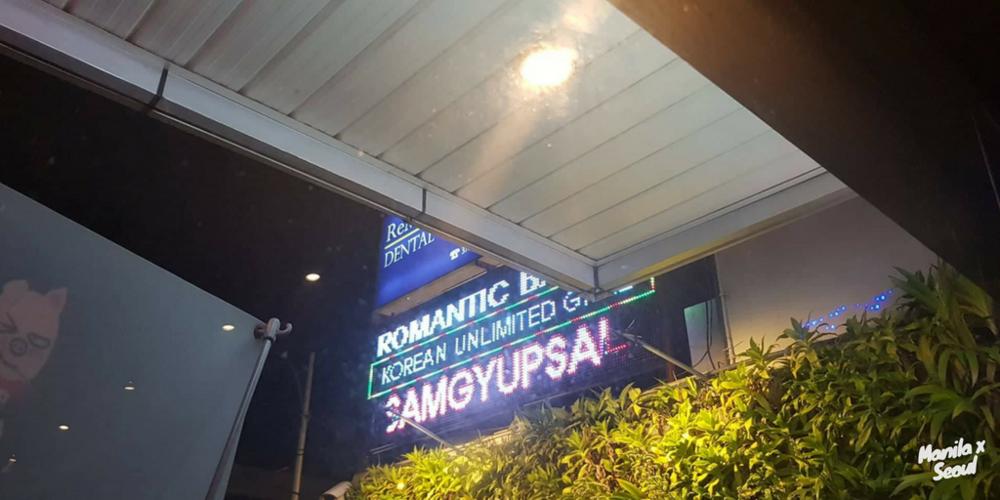 Sct. Rallos Street, cor Tomas Morato Ave, Diliman, Quezon City, Metro Manila