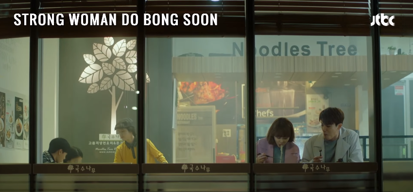 "Screen grab from "" STRONG WOMAN DO BONG SOON Ep 12 – I Only Dated Non-Asian Girls "" by DramaFever"
