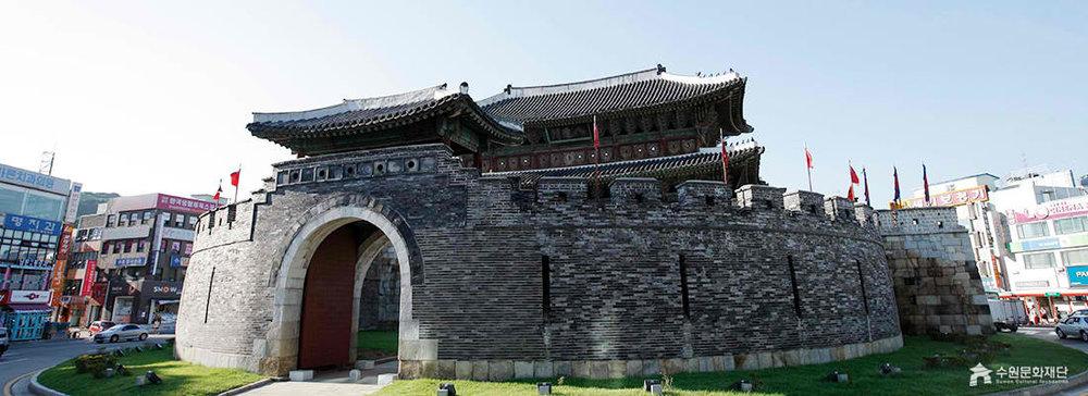 Paldal Gate