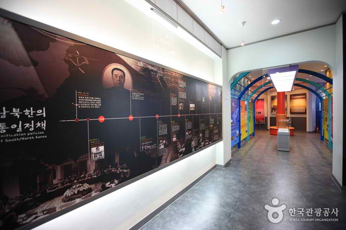 visit-korea-ganghwa-peace-observatory-4.jpg