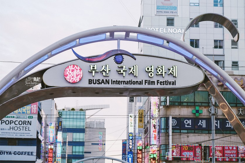 Arc of Busan International Film Festival. Image credit:  MyFunFooDiary