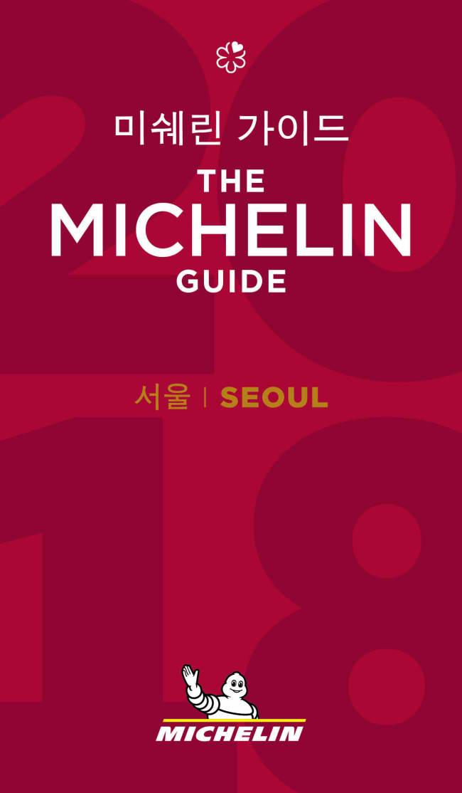 Michelin Guide Cover. Image credit:  The Korea Herald
