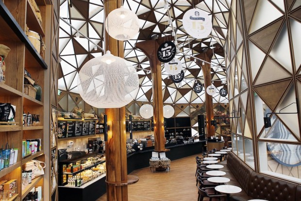 Starbucks Famille Art Dome. Image credit:  Daily Coffee News