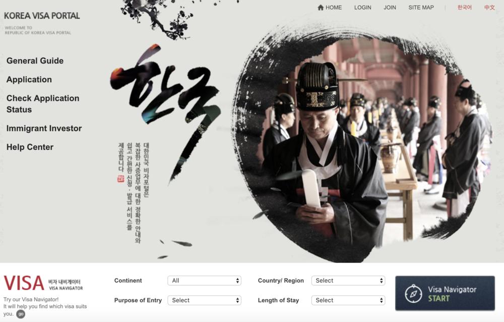 track-south-korea-visa-application-status