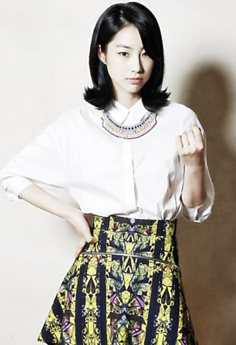 the-heirs-cast-jeon-soo-jin.png