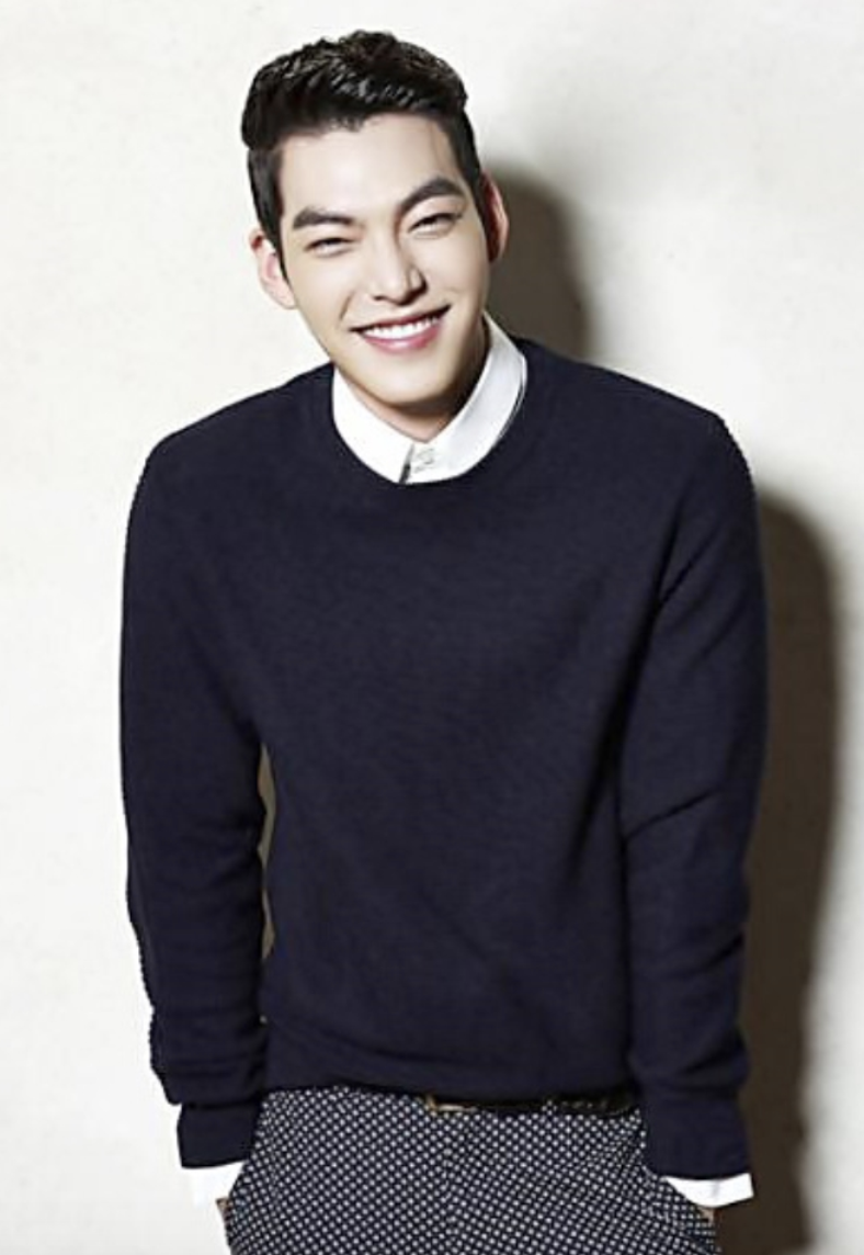 the-heirs-cast-kim-woo-bin.png