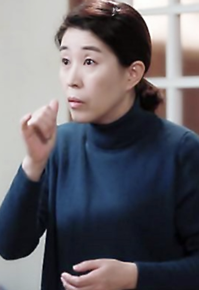 the-heirs-cast-kim-mi-kyong.png