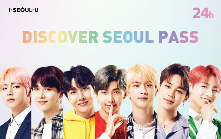 Discover Seoul Pass x BTS. Screengrab from  Discover Seoul Pass website