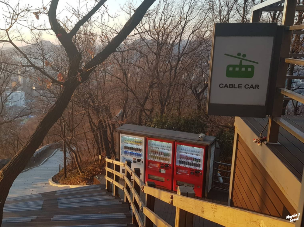 남산 케이블카-namsan-n-seoul-tower-cable-car.png