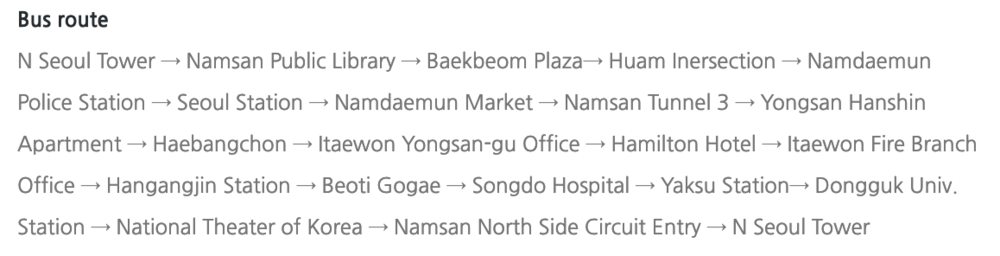 Bus route for Namsan Shuttle Bus 03. Screengrab from  N Seoul Tower website