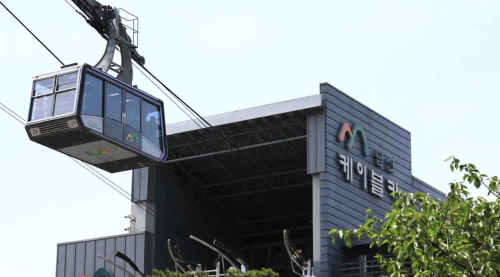 All-in-one promotional package for the observatory + transportation to Namsan Cable Car center + cable car tickets. Screengrab from  Klook