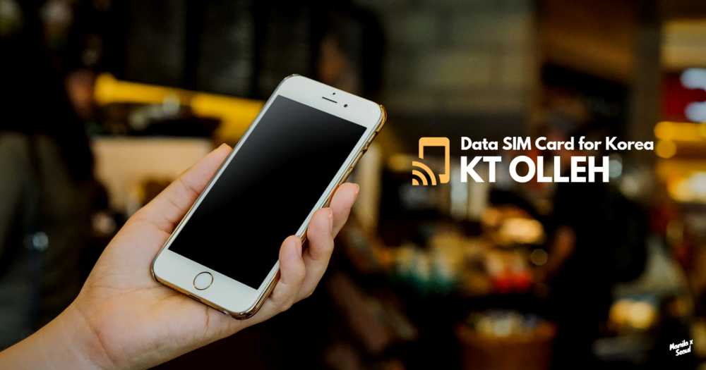 how-to-buy-sim-card-south-korea-kt-olleh.png