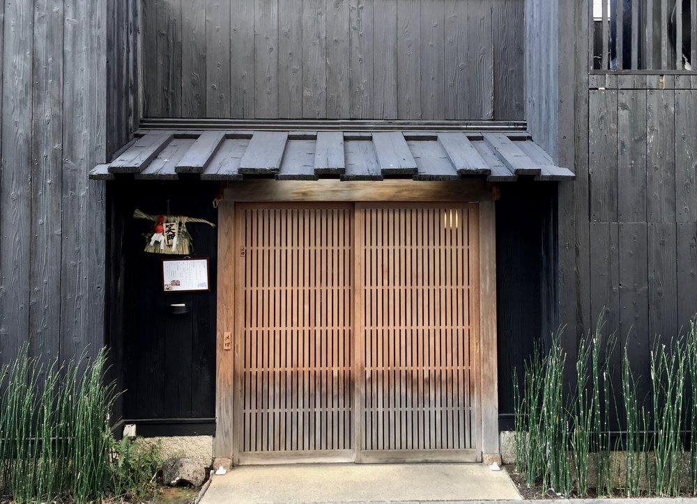 Shimokitazawa hidden bar