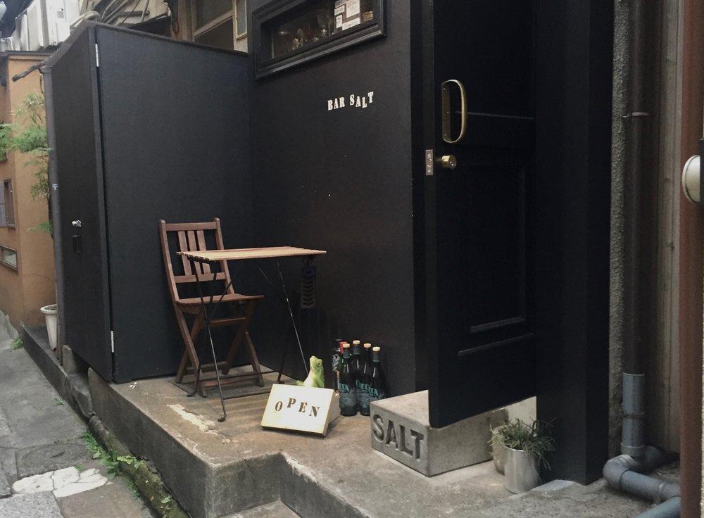 Awesome hidden bar in Kagurazaka