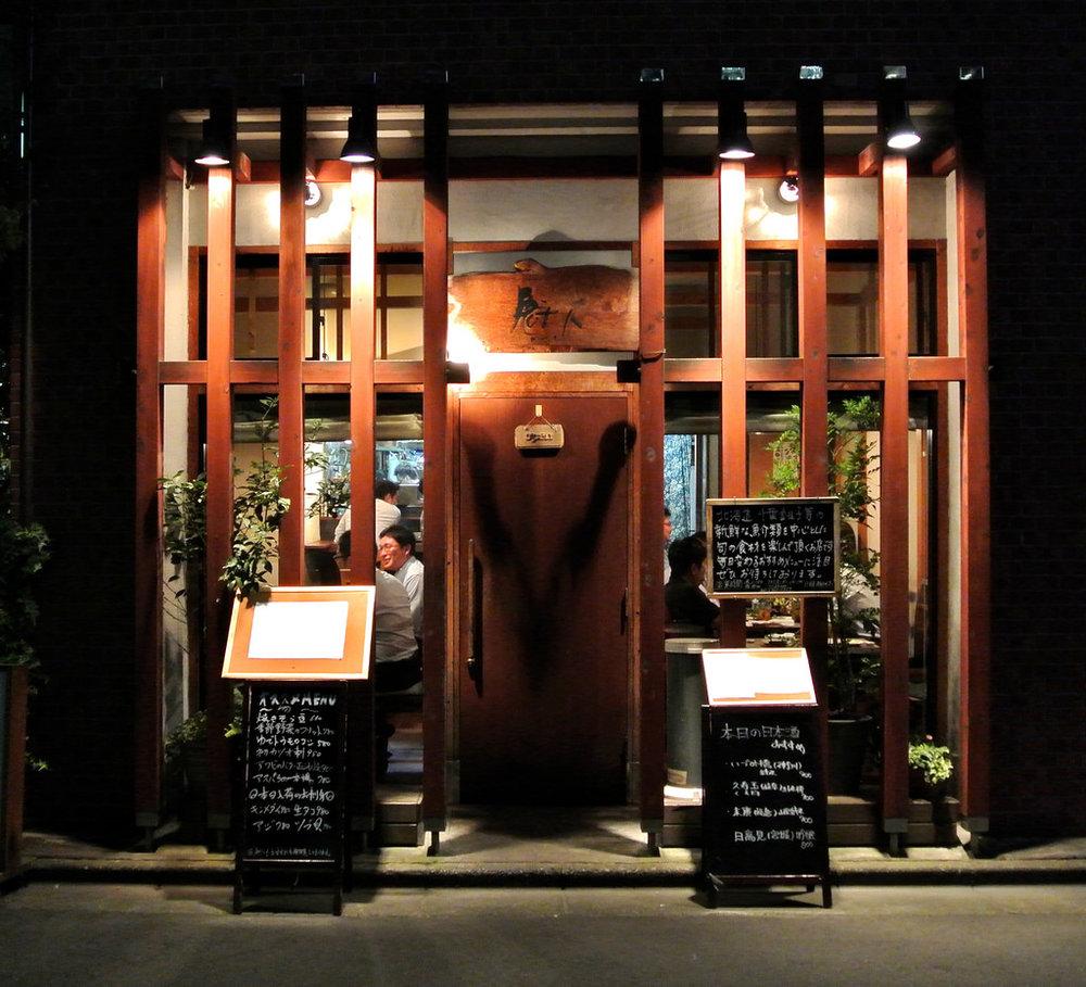 Restaurant in Ebisu