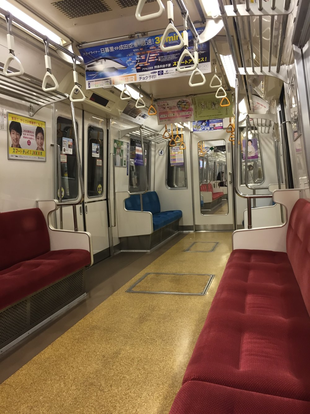 Japanese subway cart