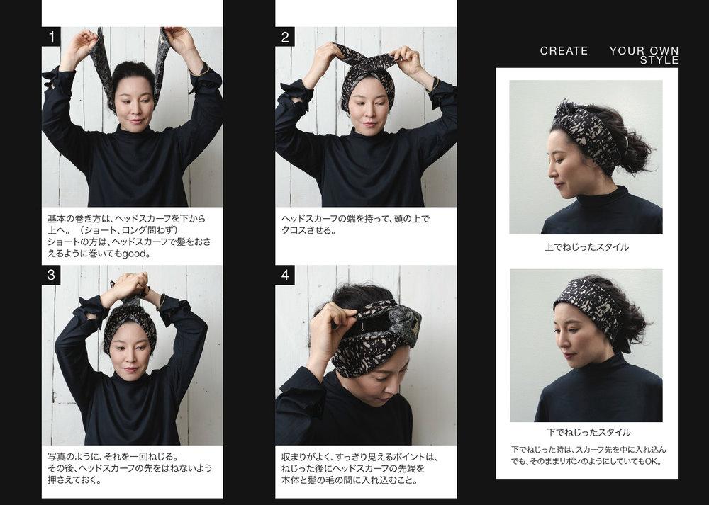 Headscarves tutorial 1.jpg