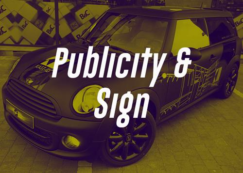 publicity_sign_btn.jpg