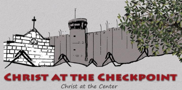 Cristo en el puesto de control: Cristo en el centro
