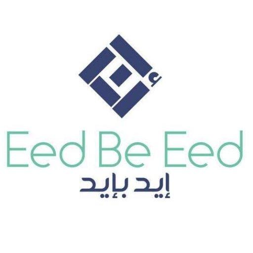 eedBeEed.jpg