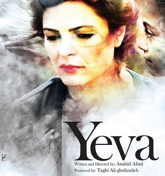 Coming to US theaters this summer. The trailer is being cut by yours truly 😊 An Armenian story, #YEVA, by Anahid Abad, coming to the US theaters this summer. Like @yevafilms on Instagram and Facebook. #iranianfilmmaker #writersofinstagram #indiefilmmaking #director #femalefilmmaker #femaledirector #yeva #film #featurefilm #comingsoon #indiefilm #nyc #armenia #iran #editor #trailer #poster #movietheater