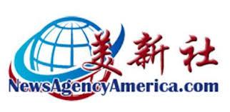 News Agency America.jpg